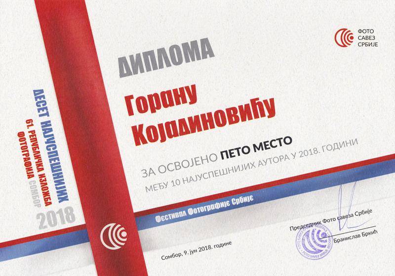 diploma, peto mesto, foto-savez srbije, najuspešniji autor, fotograf